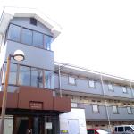 武蔵浦和駅 賃貸マンション ビックハピネス206