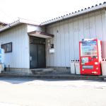 武蔵浦和駅 店舗・事務所 内谷3丁目テナント