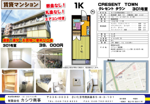 CRESENT-TOWN-301